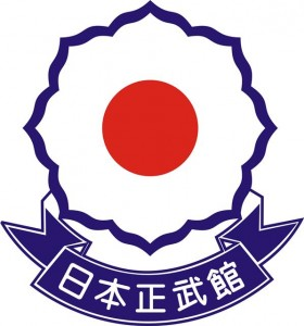 seibukan-blue-logo-patch