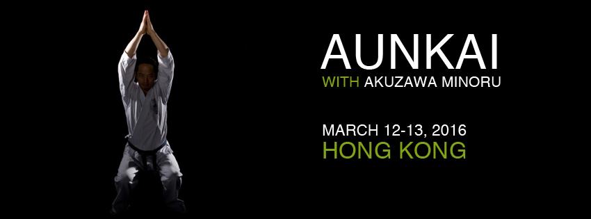 Aunkai March teaser